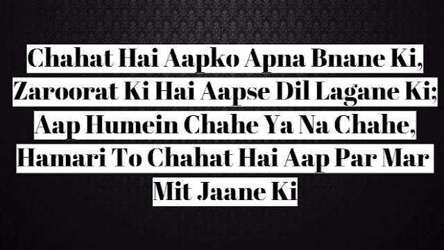 Zaroorat Ki Hai Aapse Dil Lagane Ki