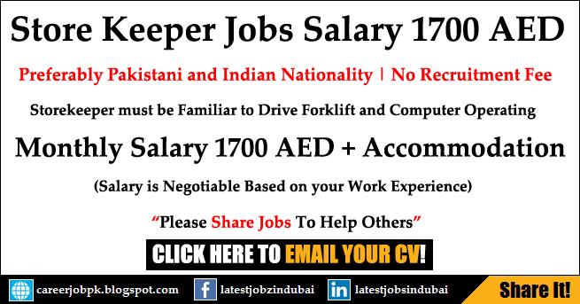 Store Keeper Jobs in Dubai