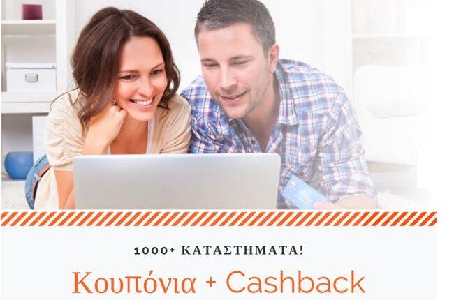 Apopou: Top 10 Καταστήματα για Online Shopping