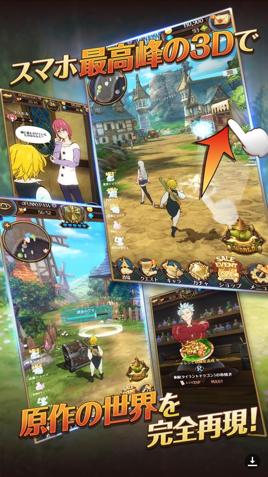 THE SEVEN DEADLY SINS MOBILE GAME FOR ANDROID APK DOWNLOAD