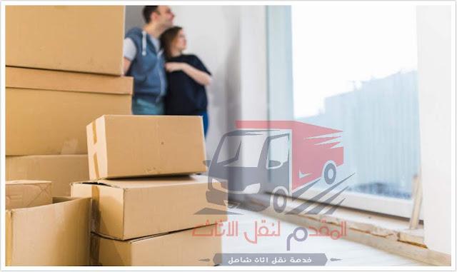 شركات نقل اثاث بمصر الجديدة