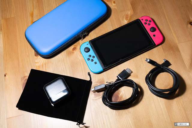 【開箱】Switch 主機底座再次進化,電玩酒吧 GAME'NIR DOCK CHARGER 3 - 帶 Switch 出門就是這樣就輕輕鬆鬆