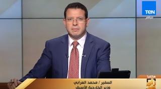 برنامج رأي عام حلقة الاثنين 14-8-2017 مع عمرو عبدالحميد و حلقة عن مصر وإفريقيا وفقرة عن حضانات الأطفال