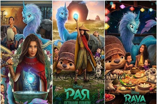 raya and the last dragon raya disney, disney raya, disney dragon movie, raya and the last dragon full movie, new disney dragon movie, new disney movie