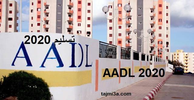logement ADDL2