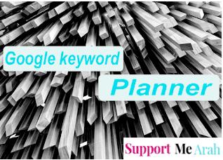 google adwords keyword tool  use kaise kare