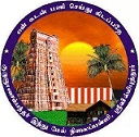 GS Hindu Higher Secondary School Srivilliputhur Recruitment (www.tngovernmentjobs.in)