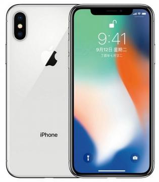 سعر ومواصفات iPhone X - المختصر المفيد