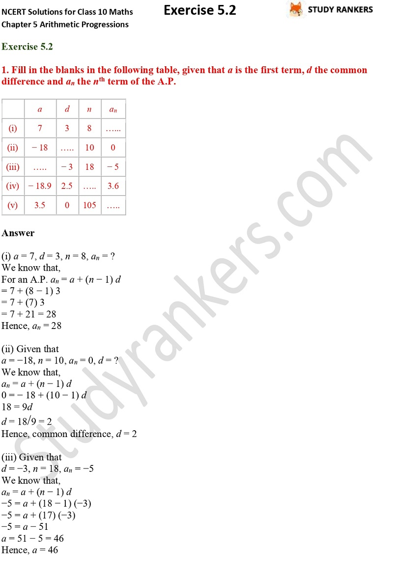 NCERT Solutions for Class 10 Maths Chapter 5 Arithmetic Progressions Exercise 5.2 Part 1