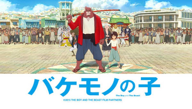 Download Bakemono no Ko Subtitle Indonesia