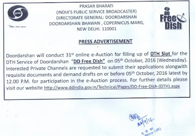 Prasar Bharati announced 31st eauction for DD Freedish on 5/10/2016