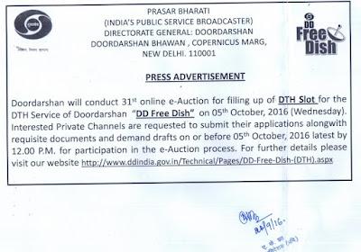 Prasar Bharati announced 31st eauction for DD Freedish on 5/10/2016