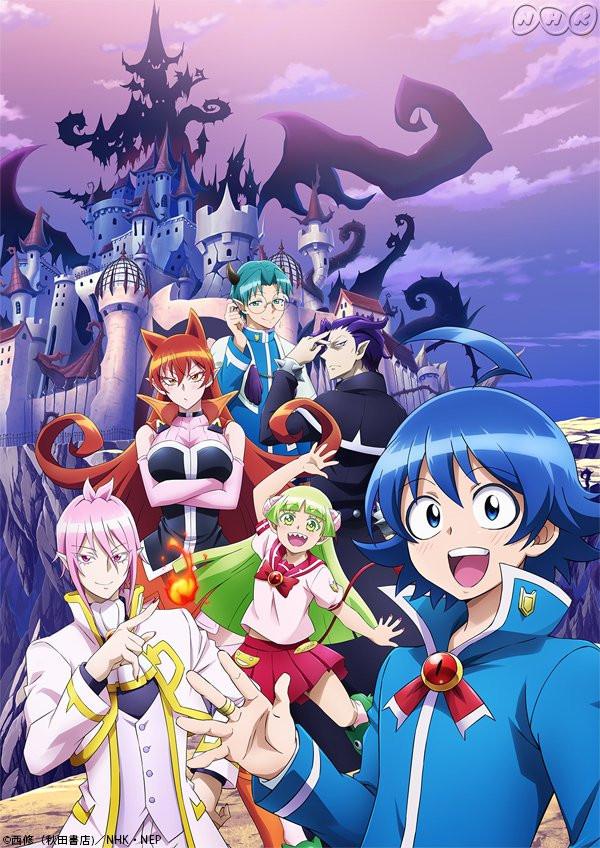 Mairimashita! Iruma-kun - Legendado - Download   Assistir Online Em HD