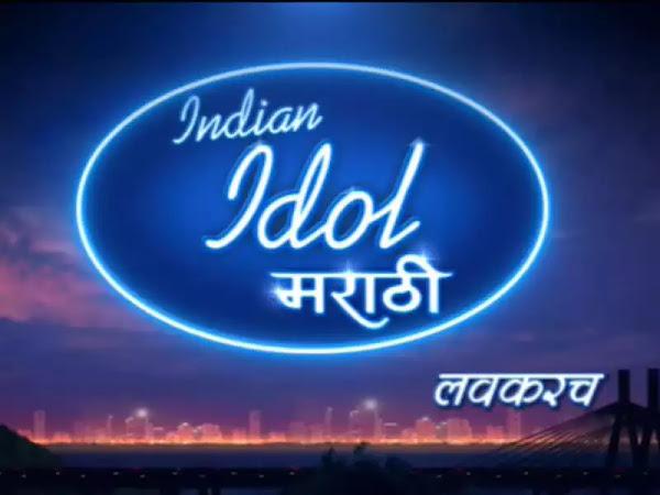 Indian Idol Marathi 2021 Reality Show on Colors TV wiki, Bigg Boss 15 Contestants List, judges, starting date, Bigg Boss 2021  host, timing, promos, winner list. Bigg Boss 2021