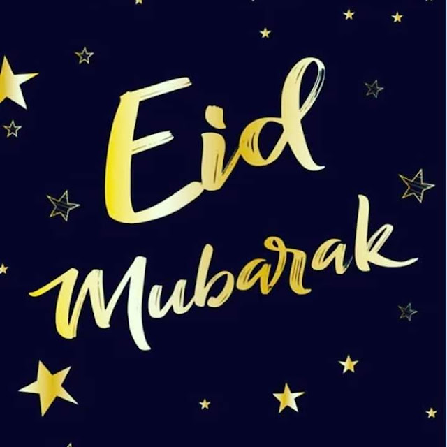Happy Eid Ul Fitr 2021 Eid Mubarak Wishes, images, Status, Quotes, Messages, Photos,