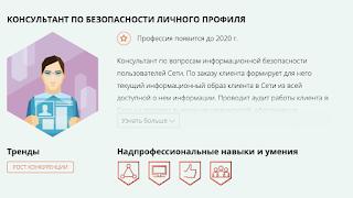 Screenshot%2B2020-11-09%2Bat%2B21.26.16.png
