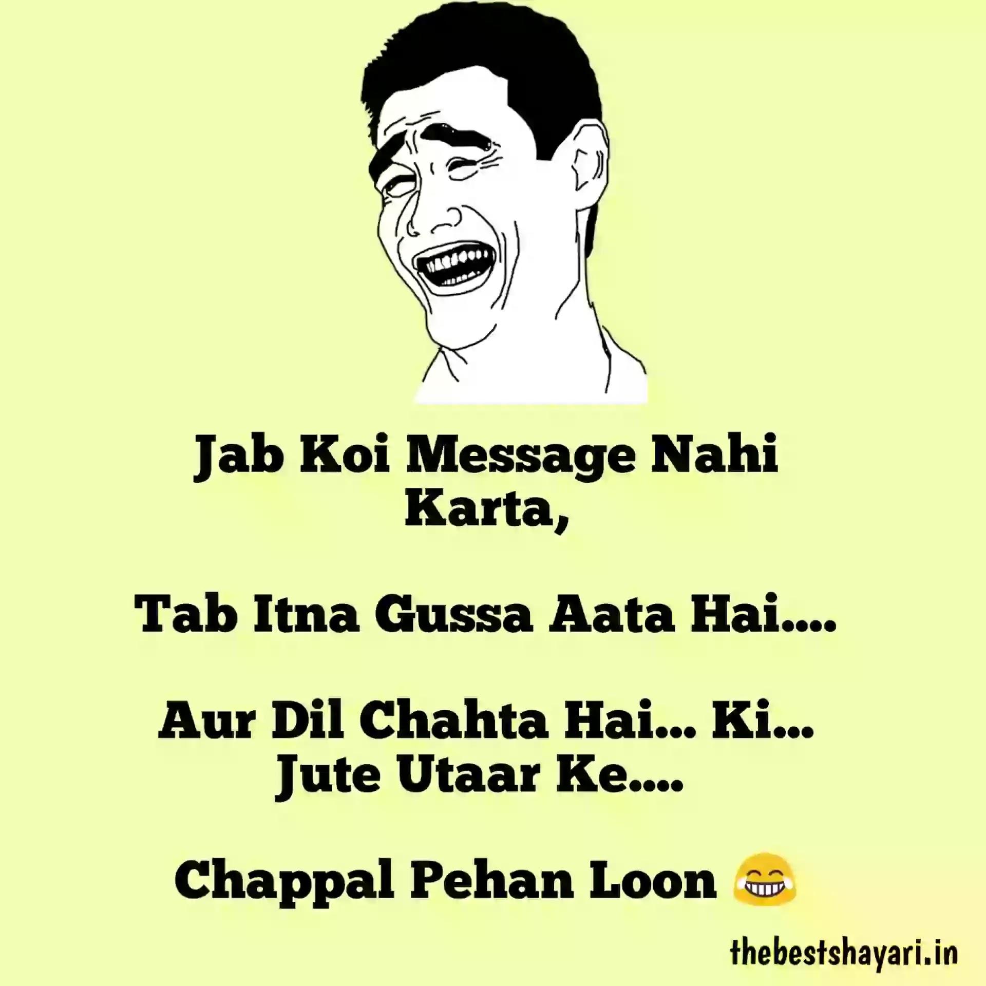 Hindi comedy jokes image