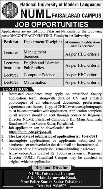 numl-jobs-2021-in-faisalabad-for-teaching-staff-application-form