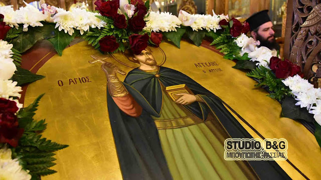 """Σήμερα εορτάζει ο Άγιος Αγγελής ο """"Αργείος"""" προστάτης των """"Δεσμών Αίματος"""""""