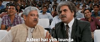 Asleel hai yeh lounda | 3 idiots meme templates