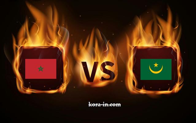 كورة ستار مشاهدة مباراة موريتانيا والمغرب بث مباشر اليوم 27-03-2021 تصفيات كأس أمم أفريقيا