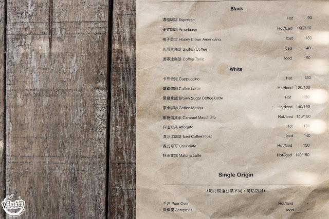 Fatchun-menu%2B%25283%2529.jpg