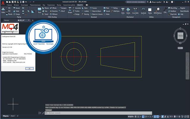 Arqcom.CAD-Earth.v6.1.9