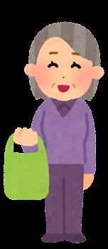 エコバッグを持つ大家族のイラスト(おばあさん)