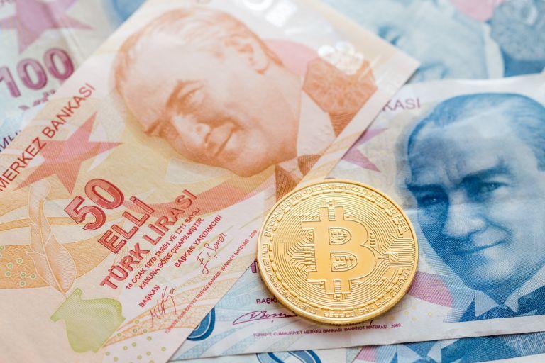 Τουρκική λίρα: Η «βουτιά» του νομίσματος φέρνει άνθηση στην αγορά χρυσού