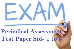 Std-3 To 8 Periodical Assessment Test Paper (PAT) Gujarati And English Medium August-2020 - www.wingofeducation.com