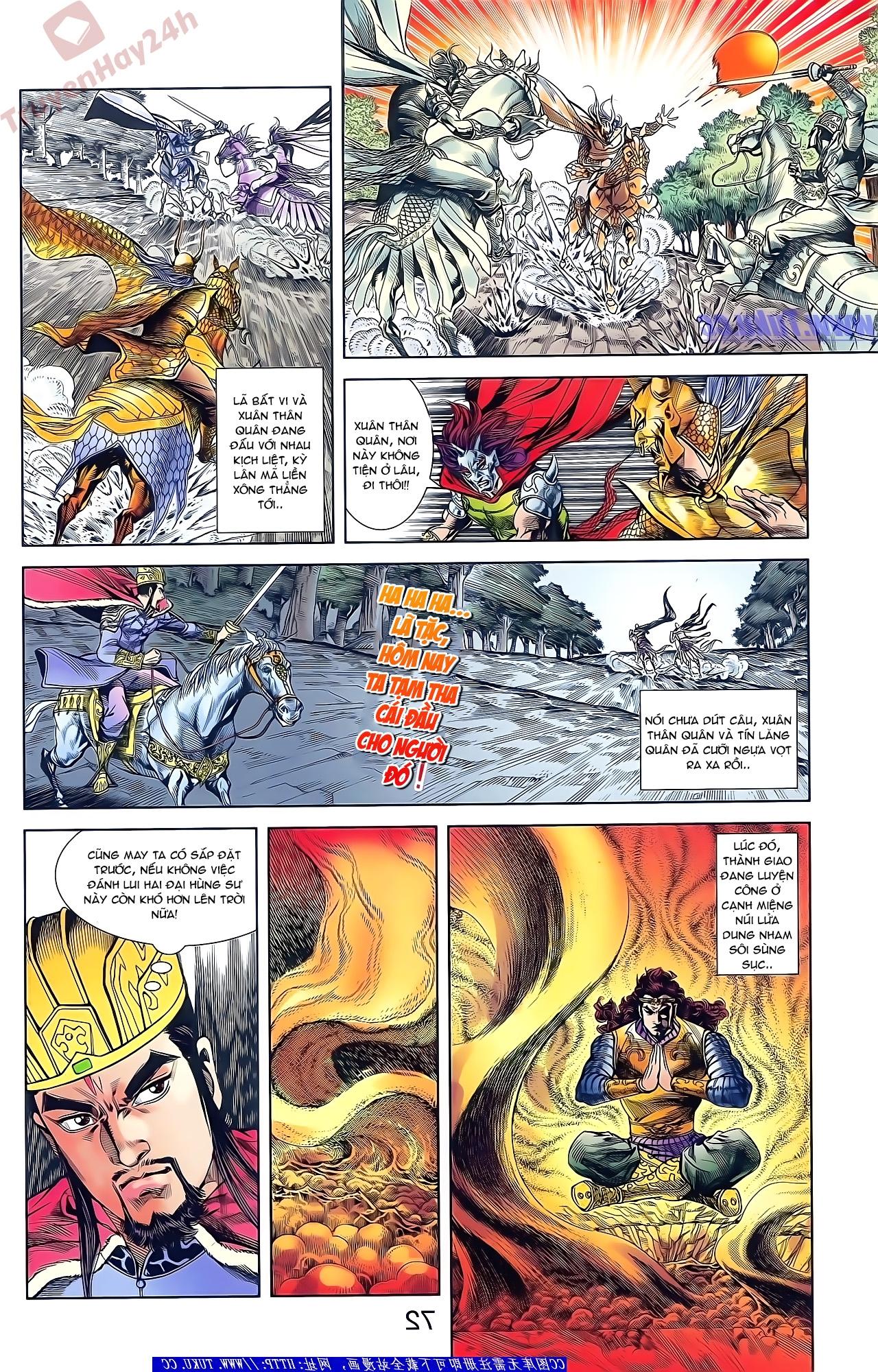 Tần Vương Doanh Chính chapter 49 trang 26