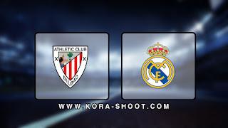 مباراة ريال مدريد وأتلتيك بلباو اليوم 22-12-2019 الدوري الاسباني
