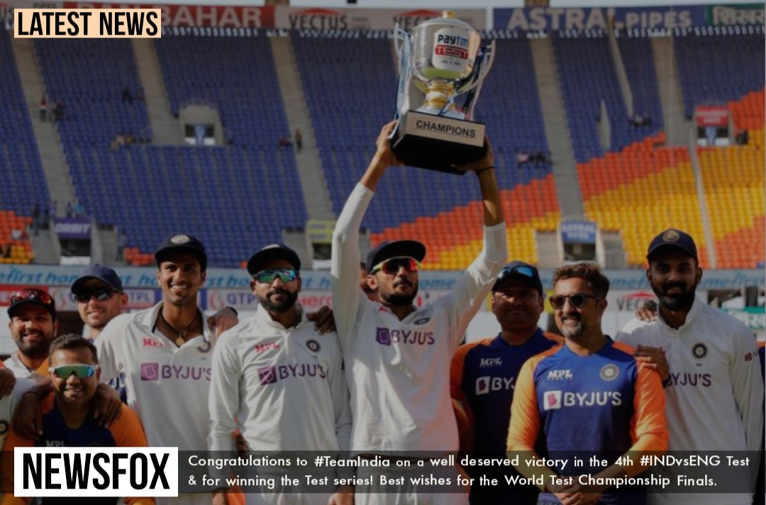 India Won By 25 Run NewsFox.in
