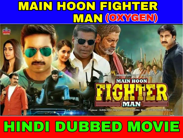 Main Hoon Fighter Man (oxygen) Hindi Dubbed Full Movie Download Filmywap, filmyzilla