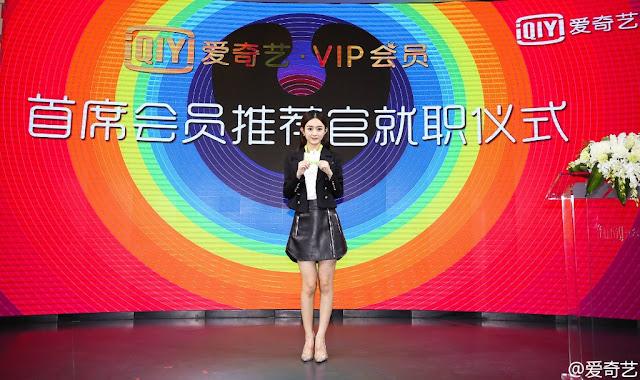 Zhao Li Ying iQiYi ambassador