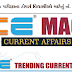 ICE MAGIC WEEKLY CURRENT AFFAIRS 2017 TO 2021  | DOWNLOAD ICE RAJKOT CURRENT AFFAIR 2020-21 | ICE CURRENT AFFAIRS 2017|2018|2019|2020|2021