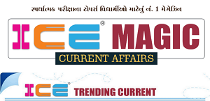 ICE RAJKOT WEEKLY CURRENT AFFAIRS 2017 TO 2021