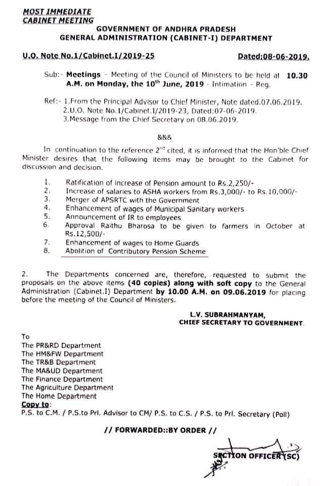 Abolition of Contributory Pension Scheme : Cabinet agenda by the Govt of AP