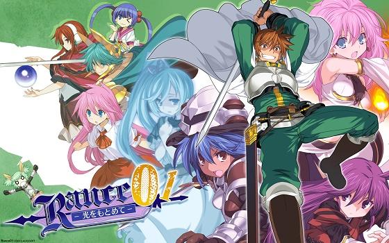 Rance 01: Hikari wo Motomete The Animation Subtitle Indonesia & English