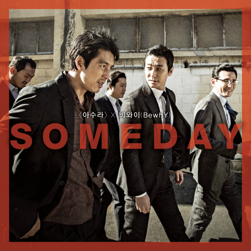 BewhY – Someday – Single