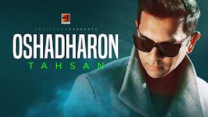 Oshadharon Lyrics (অসাধারণ) Tahsan Khan Song
