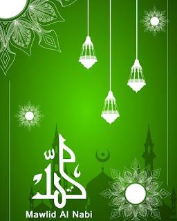 ميلاد النبي محمد