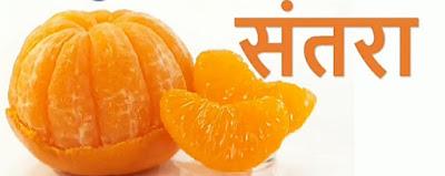 benefits of orange