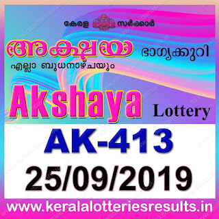 KeralaLotteriesresults.in, akshaya today result: 25-09-2019 Akshaya lottery ak-413, kerala lottery result 25-09-2019, akshaya lottery results, kerala lottery result today akshaya, akshaya lottery result, kerala lottery result akshaya today, kerala lottery akshaya today result, akshaya kerala lottery result, akshaya lottery ak.413 results 25-09-2019, akshaya lottery ak 413, live akshaya lottery ak-413, akshaya lottery, kerala lottery today result akshaya, akshaya lottery (ak-413) 25/09/2019, today akshaya lottery result, akshaya lottery today result, akshaya lottery results today, today kerala lottery result akshaya, kerala lottery results today akshaya 25 09 19, akshaya lottery today, today lottery result akshaya 25-09-19, akshaya lottery result today 25.09.2019, kerala lottery result live, kerala lottery bumper result, kerala lottery result yesterday, kerala lottery result today, kerala online lottery results, kerala lottery draw, kerala lottery results, kerala state lottery today, kerala lottare, kerala lottery result, lottery today, kerala lottery today draw result, kerala lottery online purchase, kerala lottery, kl result,  yesterday lottery results, lotteries results, keralalotteries, kerala lottery, keralalotteryresult, kerala lottery result, kerala lottery result live, kerala lottery today, kerala lottery result today, kerala lottery results today, today kerala lottery result, kerala lottery ticket pictures, kerala samsthana bhagyakuri