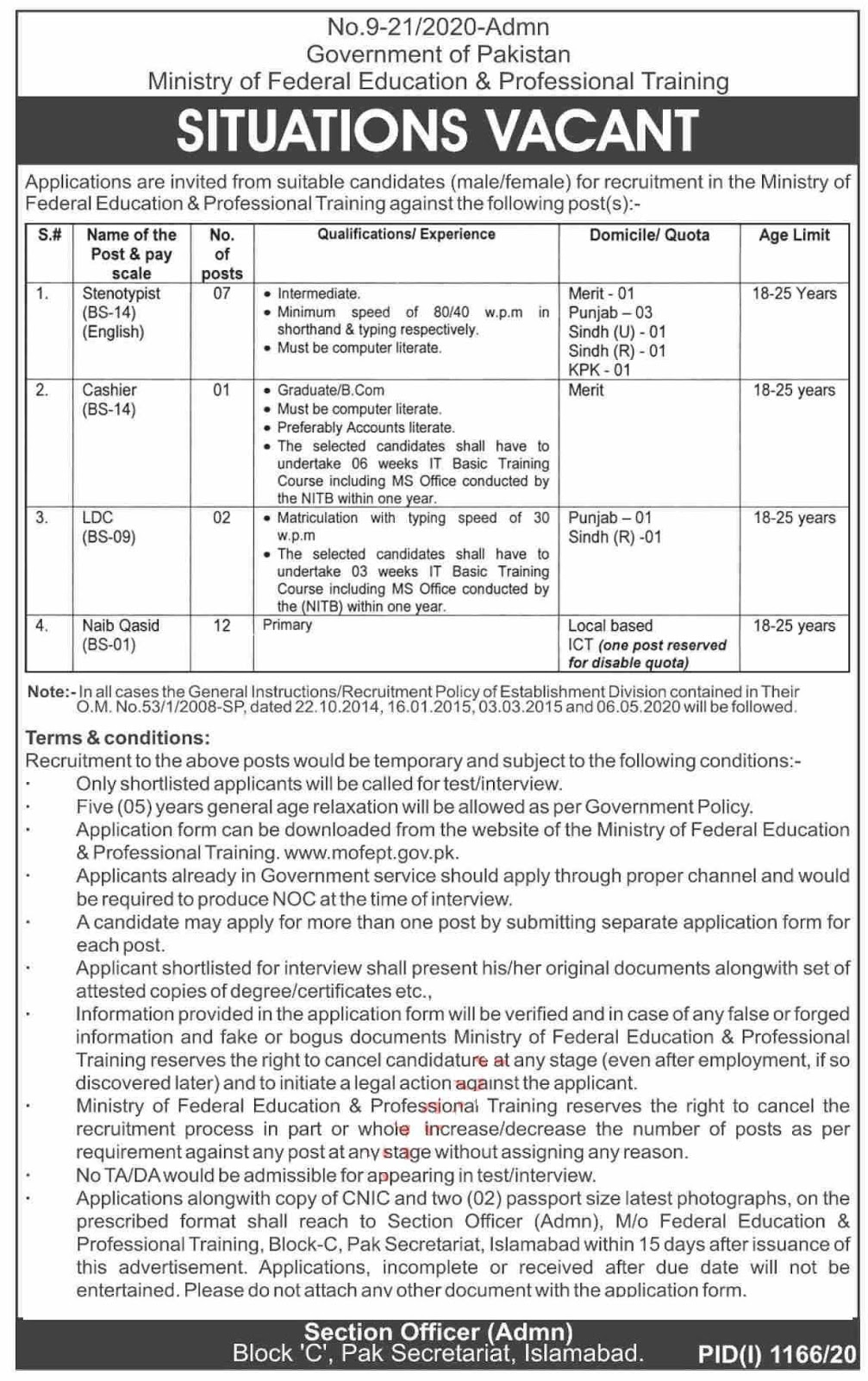 Ministry of Federal Education & Professional Training Jobs 2020 for Steno Typist, Cashier and more
