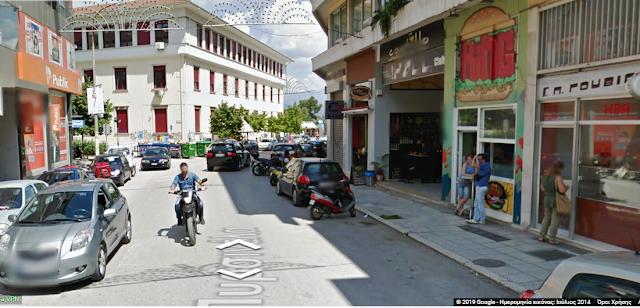 Γιάννενα: Κυκλοφοριακές Ρυθμίσεις Στην Πυρσινέλλα