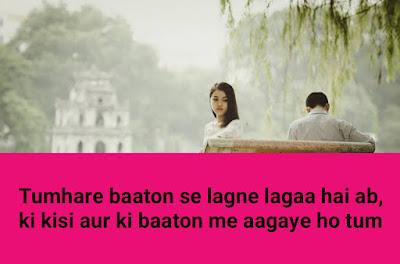 Tumhare baaton se | Sad Shayari