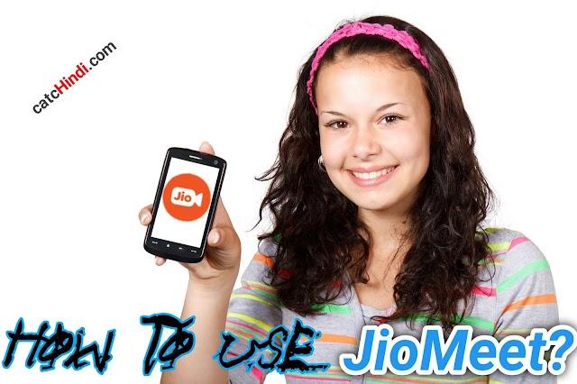 JioMeet  क्या  है? JioMeet  कैसे  Use  करें |