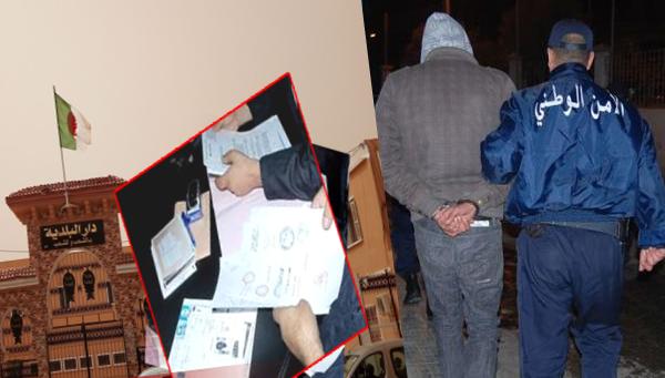 3 سنوات حبسا لمن زور وثائق للحصول على إعانات الدولة