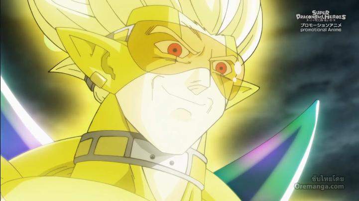 Super Dragon Ball Heroes: Universe Mission [ซับไทย] ตอนที่ 17 สุดยอดมือสังหารเทพ! ฮาร์ทส์ถือกำเนิด!
